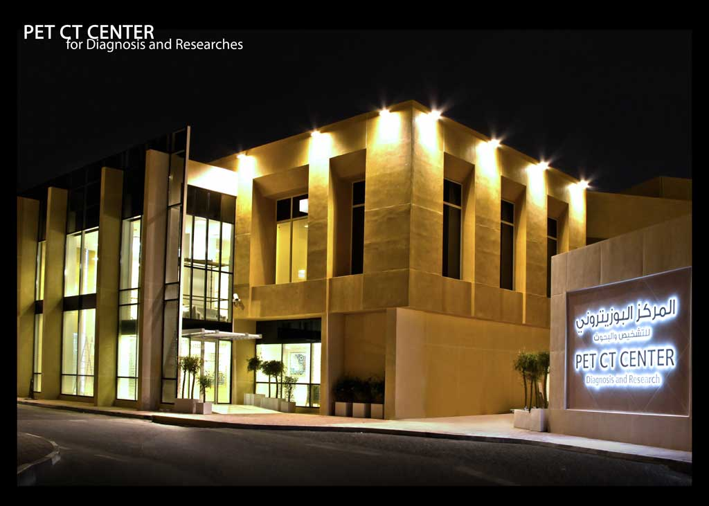 Pet Ct Center 1