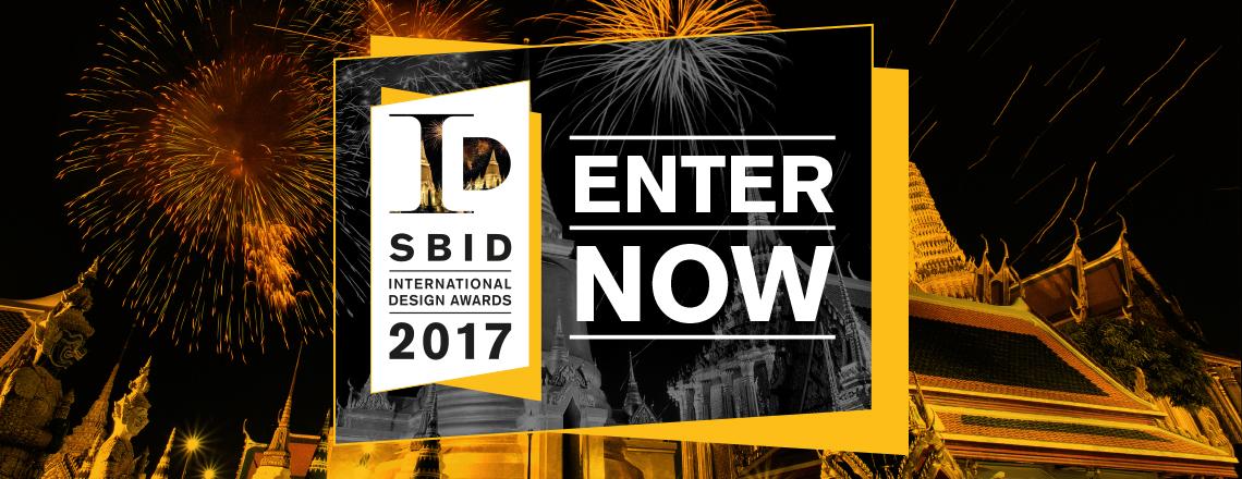 SBID-Awards-2017