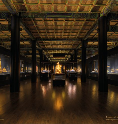 Treasures From The Al Thani Collection – Masterpieces From A Royal Collection