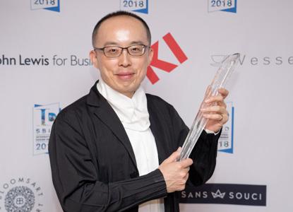 SBID Master of Design 2018, David Chang collecting his Award at the SBID International Design Awards 2018